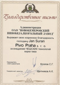 certifikát_1